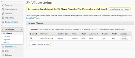 JW Player for WordPress