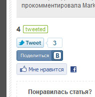 плагин VK Share Button