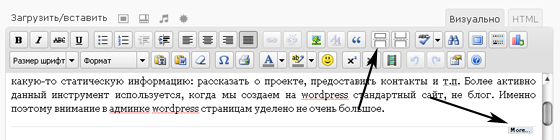 wordpress more