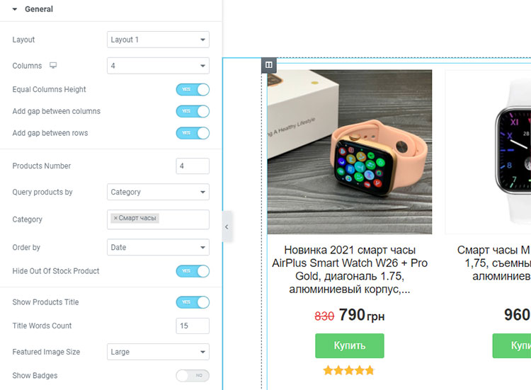 Woo Products Widgets For Elementor