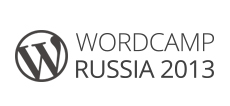 WordCamp Russia 2013