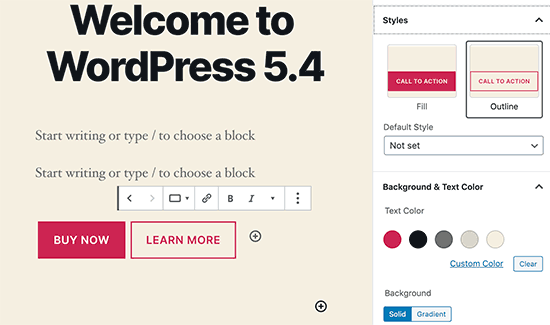 WordPress 5.4 - блок кнопок