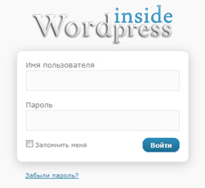 страница логина в WordPress