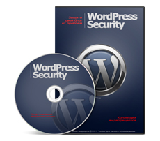 Видеокурс WordPress Security
